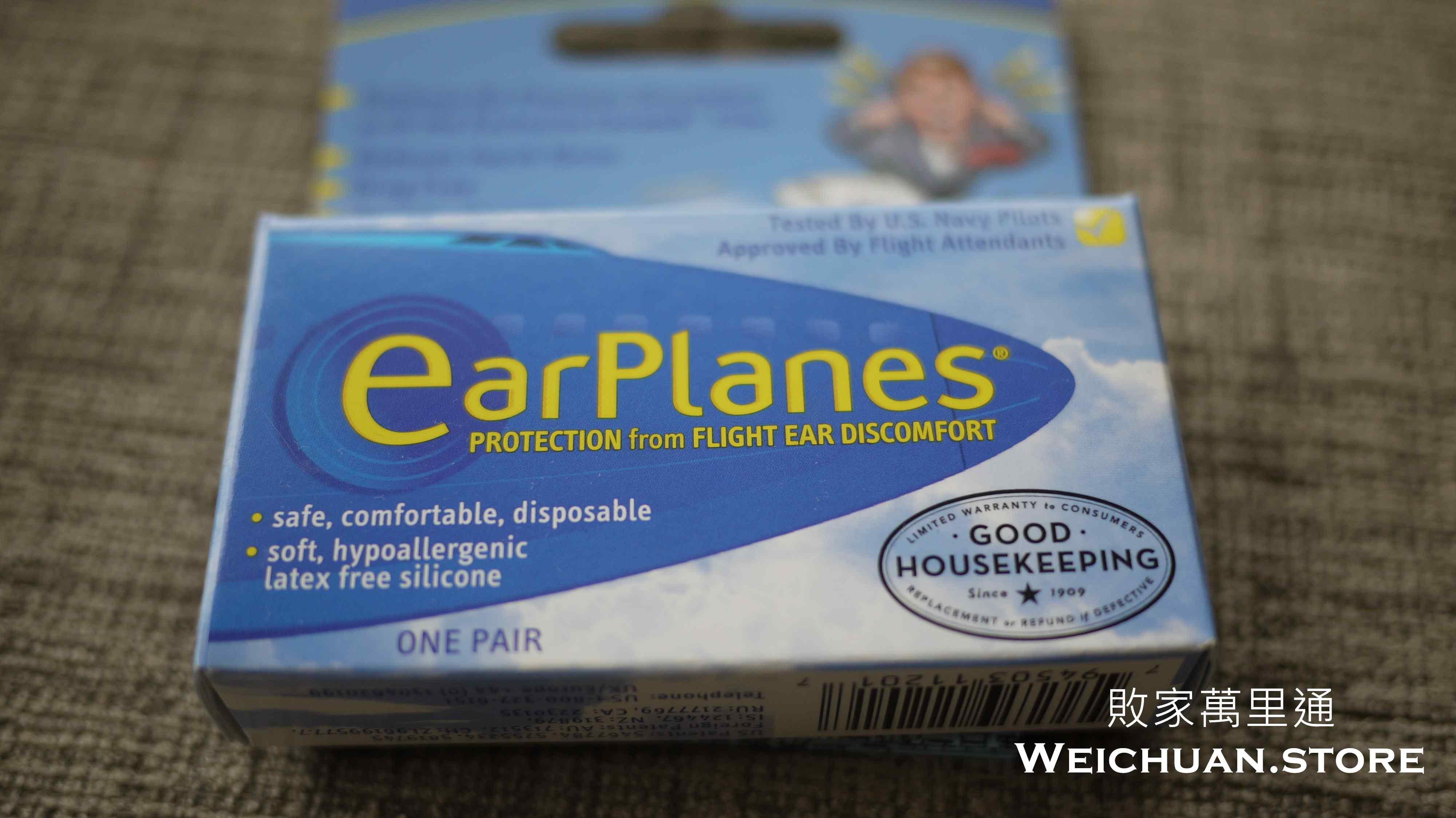 [飛行]EarPlanes飛行耳塞