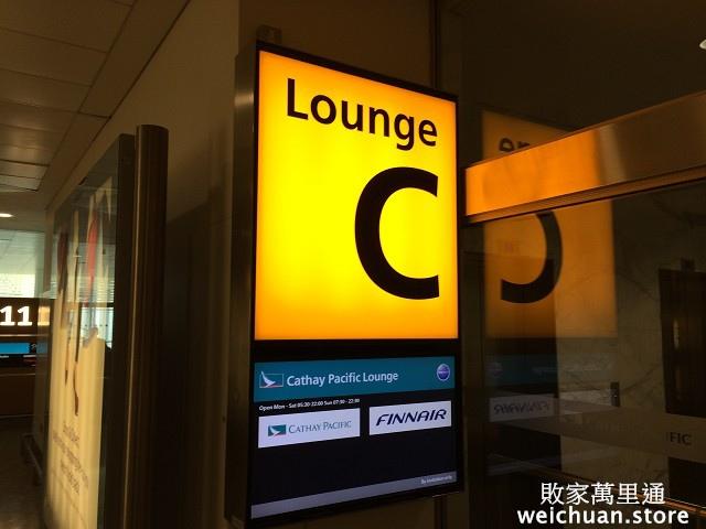 [飛行]國泰航空-倫敦機場貴賓室London Airport Lounge C