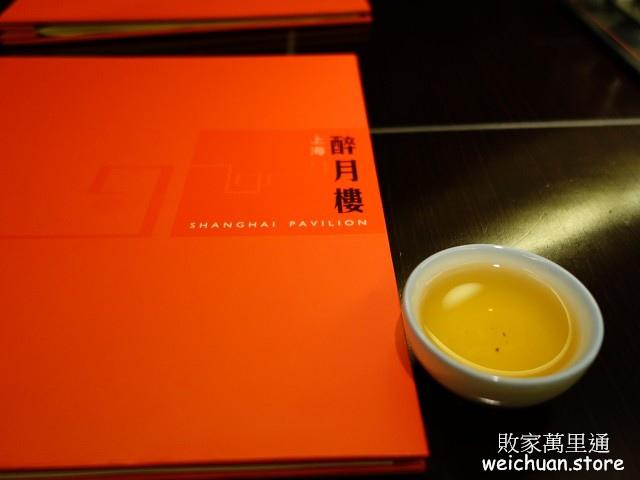 [台北]坐擁美景的高空美饌-香格里拉上海醉月樓