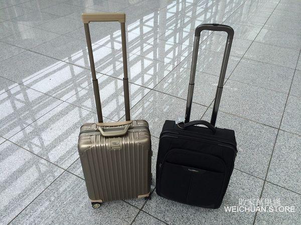 [飛行]RIMOWA Topas Titanium四輪登機箱