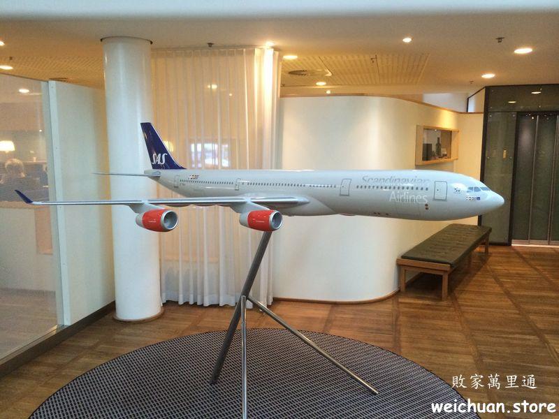 [飛行]北歐航空-丹麥哥本哈根機場貴賓室 Copenhagen SAS Lounge