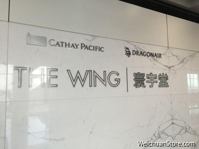 [飛行]國泰航空-香港機場貴賓室 Hong Kong Airport-Cathay Pacific  Lounge-The Wing 寰宇堂
