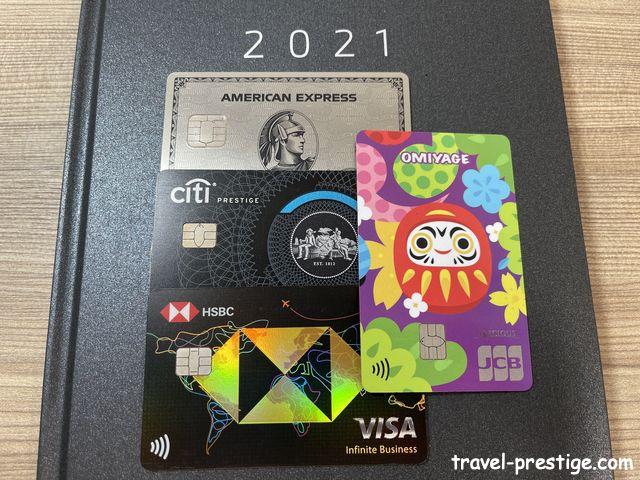 [2021]台灣信用卡用卡計畫分享&頂級卡五折餐廳列表整理(AMEX美國運通簽帳白金卡/Citi Prestige)